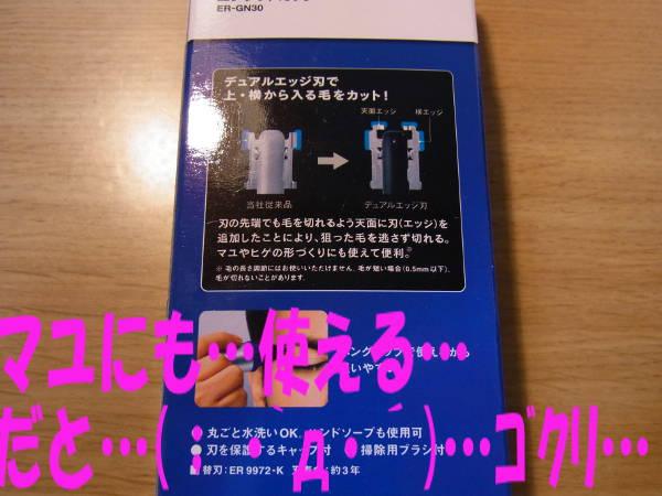 R0011061.jpg