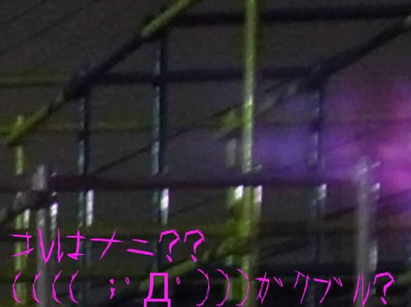 onryou2.jpg