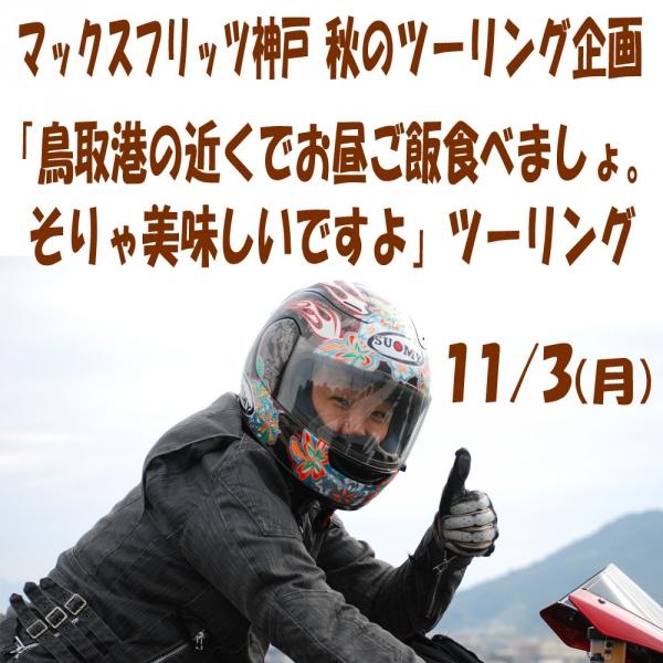 2014ats_201411021352398ff.jpg