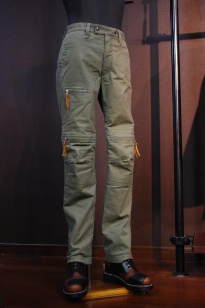 MFP-1918 ストレッチウォームパンツ