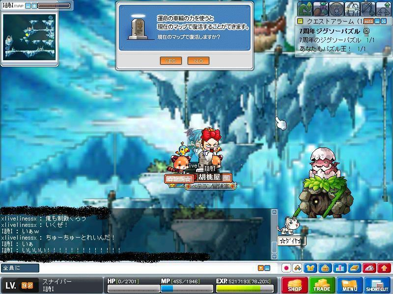 Maple100906_105638.jpg