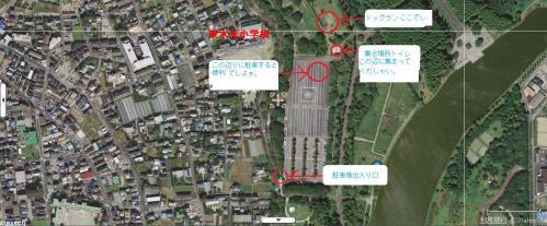 水元公園駐車場