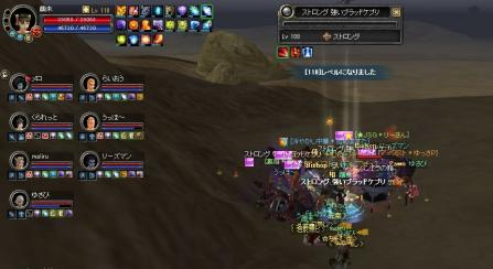 SRO[2011-02-26 02-37-48]_85