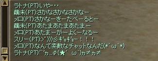 SRO[2011-02-23 01-52-17]_35
