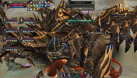 SRO[2011-02-20 15-59-20]_64