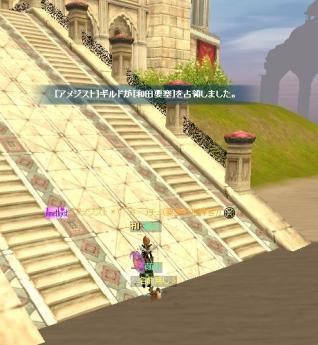 SRO[2011-03-05 21-30-27]_69