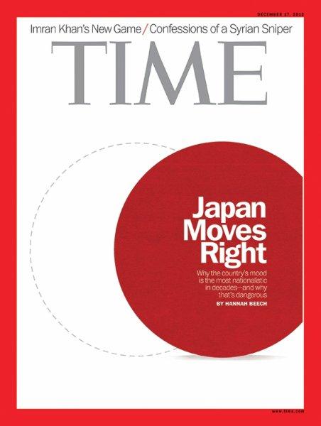 japanright.jpg