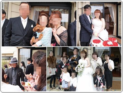 ゆーちゃん結婚式cats