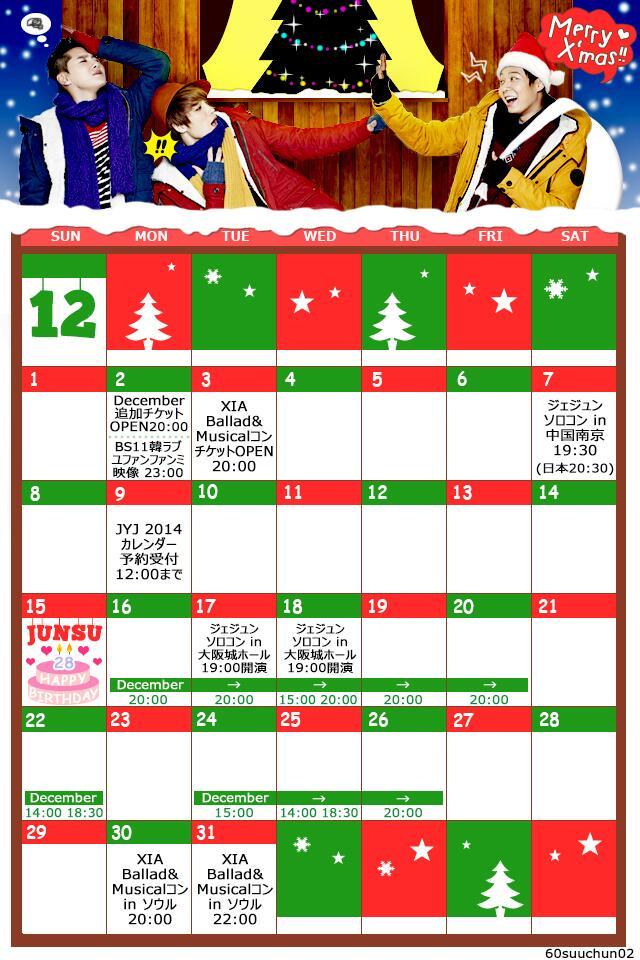 12月1日 13 JYJ