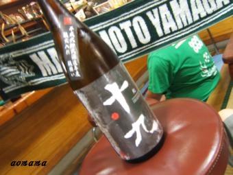 日本酒十九