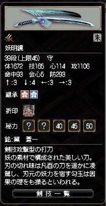 20110820_002157359.jpg