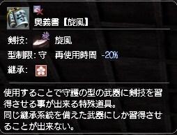 20110825_030735493.jpg