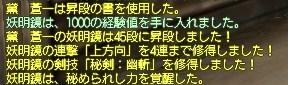 20110827_154837609.jpg