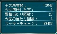 a20100505-1.jpg