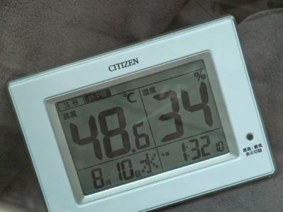 暑いですね②