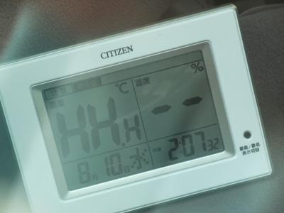 暑いですね③