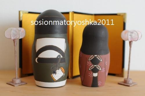sosionmatoryoshka2011tachibinamatobuncyo3.jpg