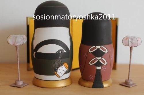 sosionmatoryoshka2011tachibinamatookame3.jpg