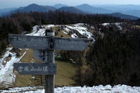 雲取山からの眺め