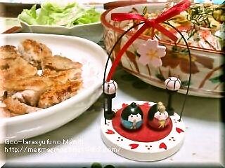foodpic2112110.jpg
