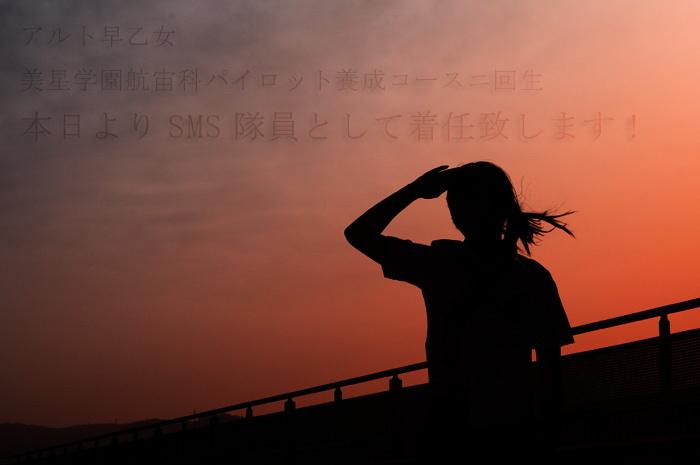 6_20120225160417.jpg