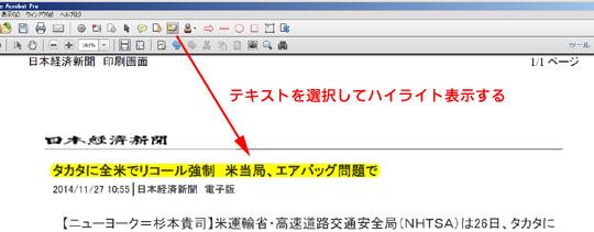 pdftext.jpg