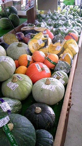 産直野菜たち
