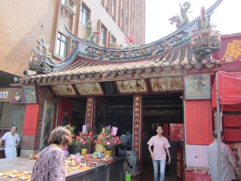 迪化街 廟