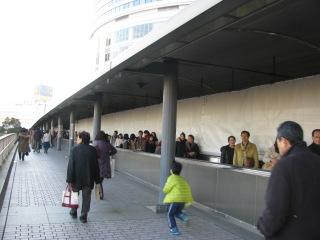 2011-12-11-31.jpg