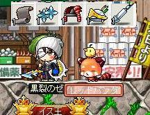 姫ドロー2