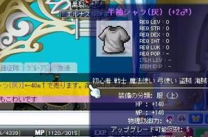 ぱねぇシャツ