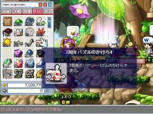 ぱずるktkr4