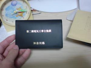20101020151853.jpg