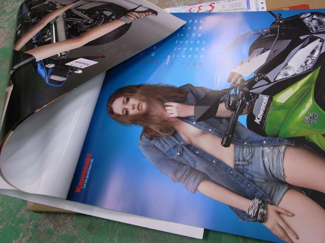 2011カワサキカレンダー