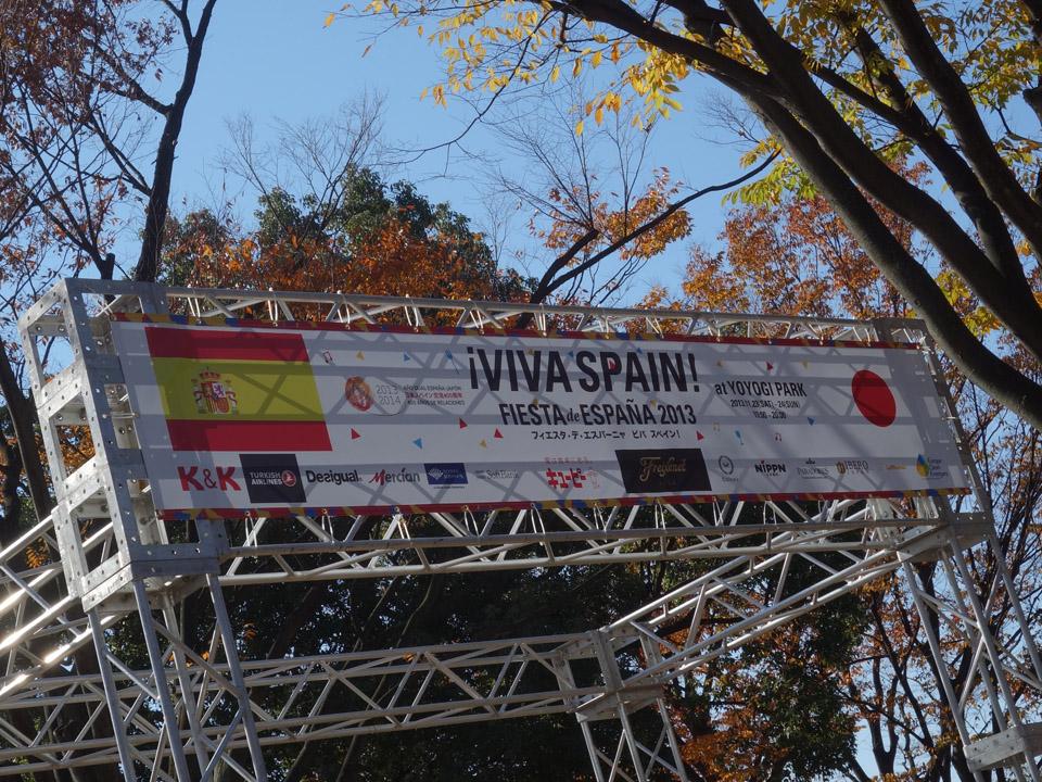 VIVA SPAIN_DSC05110