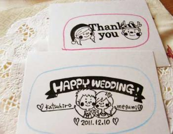 megu_wedding_完成02