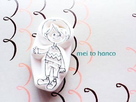 hanco_120517_001.jpg