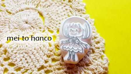 hanco_120522_002.jpg