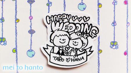 wedding_120529_002.jpg