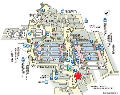 横浜 駅 構内