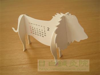2014カレンダー2動物