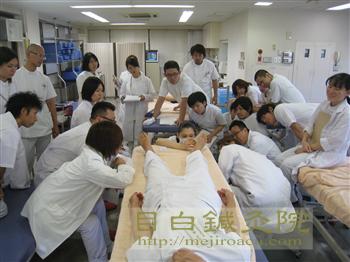 臨床教育専攻科授業2013