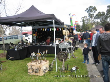 Flemington Craft Market
