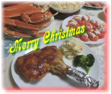 131224クリスマスディナー1