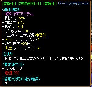 ( ・´ー・`)たて