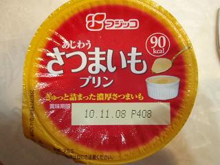 PA090980.jpg