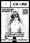07_doll - コピー