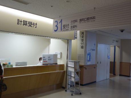 DSC04839.jpg