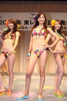 aoi_nakabeppu0003.jpg
