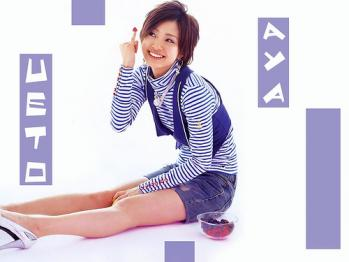 aya_ueto_room0011.jpg